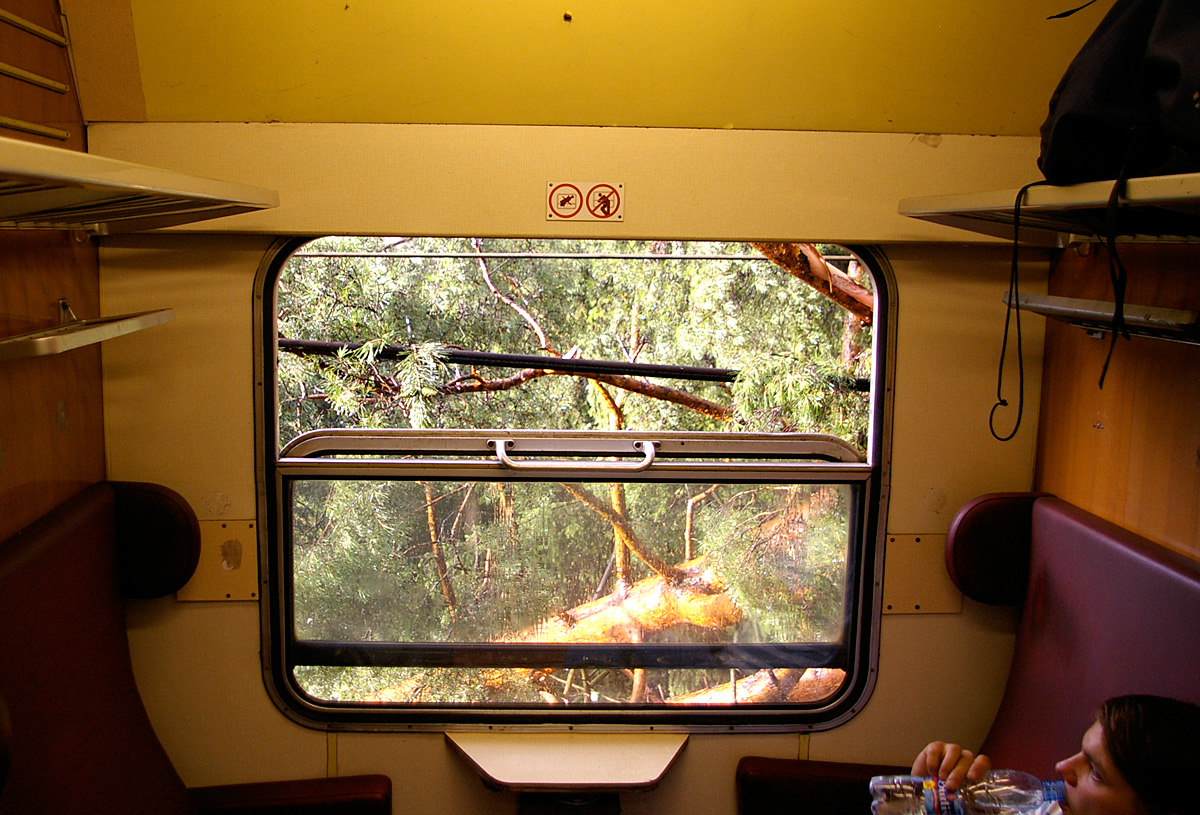 ZSSK train interior