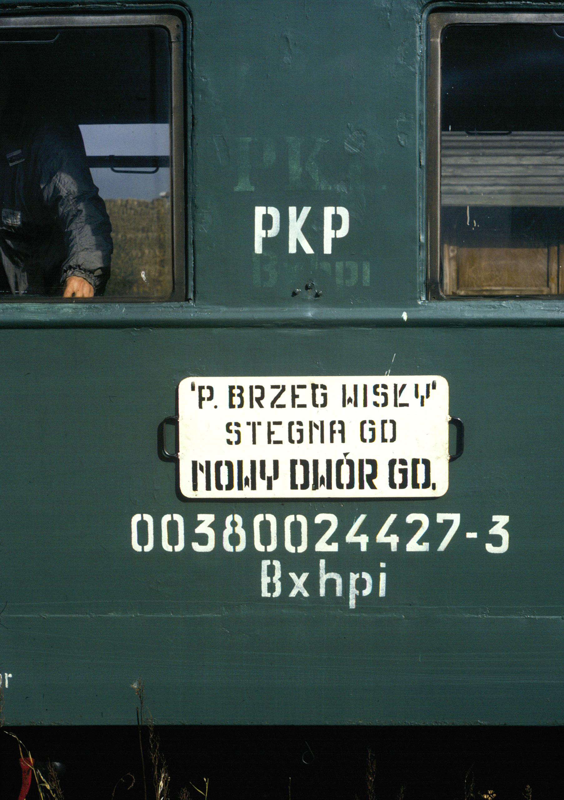 PKP narrow gauge coach